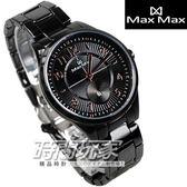 MAS7006-2原廠公司貨Max Max頂級全陶瓷腕錶 數字黑色玫瑰金 女錶