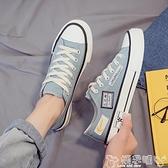 帆布鞋帆布鞋男低幫韓版潮流百搭休閒板鞋男夏季網紅學生鞋子男秋季潮鞋 嬡孕哺 新品