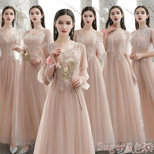 禮服 伴娘禮服2021新款姐妹裙伴娘團長款秋冬閨蜜結婚顯瘦仙氣小禮服女  新品