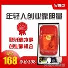 手機紫外線殺菌消毒盒納米鍍膜無線家用加香多功能消毒機 防疫必備