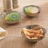 【年終】全館大促6個裝日式調味碟家用餐碟味碟骨碟 創意陶瓷餐具菜碟盤子小碟子