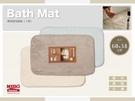 UdiLife-標準型絨毛腳踏墊/吸水踏墊(三色)-M3232《Midohouse》