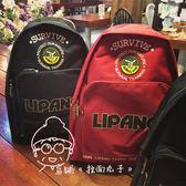 韓版復古經典情侶學生大容量書包字母 原宿軟妹國貨 雙肩包旅行包