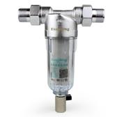 易惠 前置過濾器井水管道自來水濾水器廚房 中央凈水器家用反沖洗DF