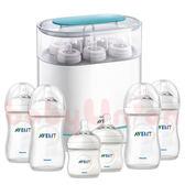 【限量特賣】Philips Avent新安怡 - 三合一電子快速蒸氣消毒鍋 + 親乳感PP奶瓶4大2小 超值組