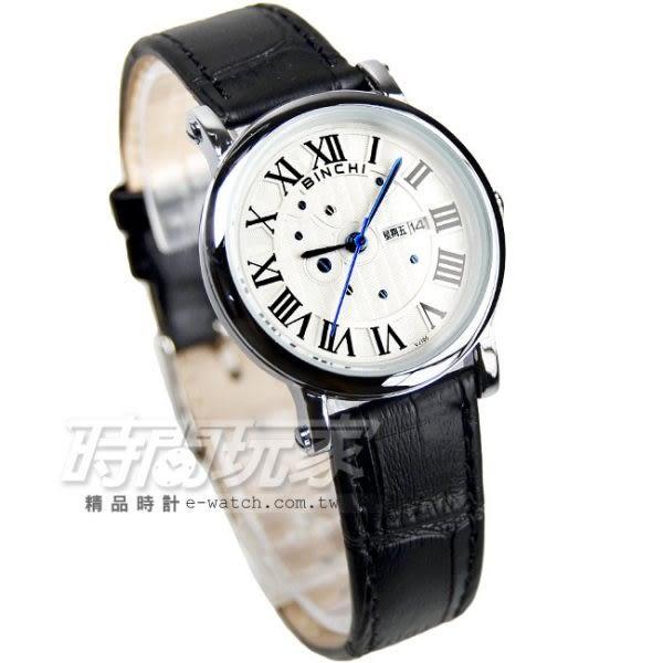 BINCHI羅馬時刻經美設計腕錶女錶皮革錶帶石英錶羅馬數字時刻黑BI-1014黑小