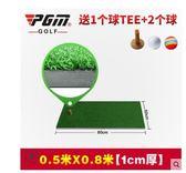室內高爾夫球打擊墊 加厚版 家庭練習墊 揮桿練習器