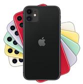 僅拆封 Apple iPhone 11 /i11 雙鏡頭 蘋果手機 128G 空機 送玻璃貼+防摔殼