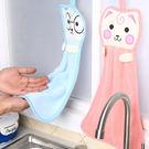 Qmishop  廚房可愛加厚掛式擦手巾 強吸水洗碗毛巾抹布卡通小貓擦手布【QJ320】