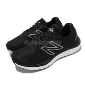 New Balance 慢跑鞋 M680 V7 超寬楦 男鞋 黑 白 緩震 運動鞋 NB【ACS】 M680LB7-4E