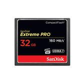 黑熊館 SanDisk Extreme Pro CF 32GB 記憶卡 160MB/S 公司貨