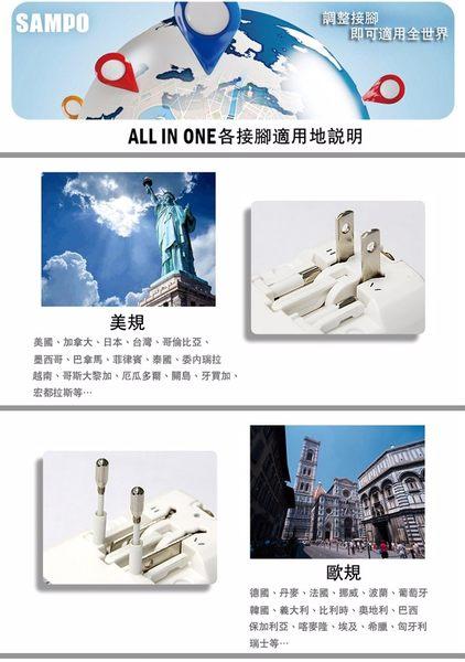 SAMPO 聲寶 USB 萬國充電器轉接頭 EP-U141AU2-W / 白