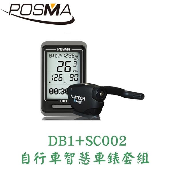 POSMA 自行車智慧車錶套組 DB1+SC002