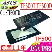 ASUS 平板電池(原廠)-華碩 平板Eee Pad C11-TF500TD,TF500,TF500T,TF500D,3.75A,19WH