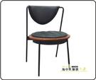 {{ 海中天休閒傢俱廣場 }} F43 摩登時尚  餐椅系列 AE-6095 班奈特造型椅(黑皮)