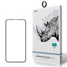 TOTU iPhone11/11Pro/11ProMax防碎邊滿版濾藍光鋼化膜保護貼 犀牛家族