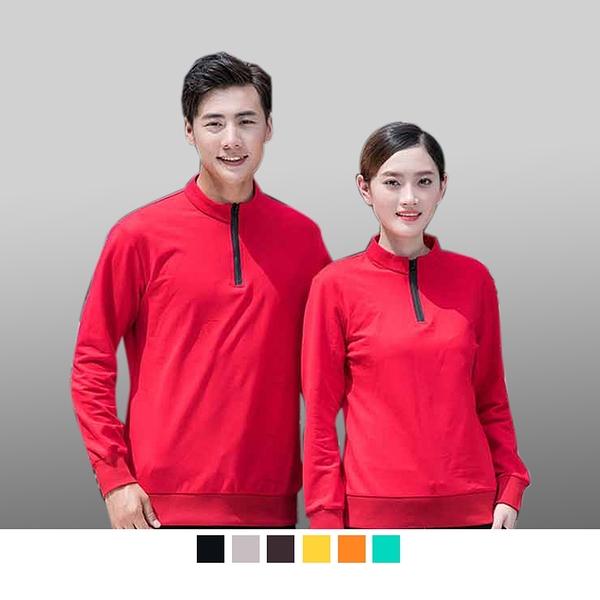 【晶輝團體制服】P2219*長袖素面立領拉錬配色袖口頂級長袖POLO衫/可訂做加LOGO/一件也可以買
