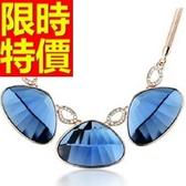 水晶項鍊 女飾品-新款設計亮麗生日母親節禮物鎖骨鍊1色57y35【巴黎精品】