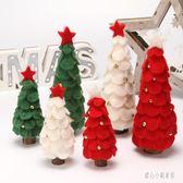 聖誕樹裝飾 圣誕節創意木質裝飾品毛氈玩具鈴鐺圣誕樹家居 nm12740【甜心小妮童裝】