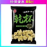 乾杯洋芋脆點-日式海苔70g(12包/箱) 【合迷雅好物超級商城】