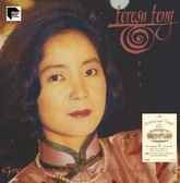 【停看聽音響唱片】【黑膠LP】鄧麗君:難忘的Teresa Teng