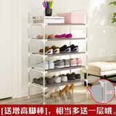 店長推薦鞋架多層簡易家用經濟型組裝防塵收納架布鞋柜寢室宿舍小號鞋架子