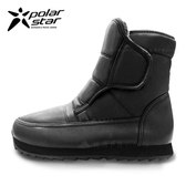 PolarStar 男 保暖雪鞋│雪靴│冰爪 『漆皮黑』 P13619
