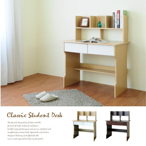 【RICHOME】《層架式學生書桌-2色》 工作桌  電腦桌  邊桌  餐桌