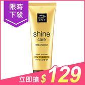 韓國 Mise en scene 鑽石閃亮全效修護髮膜(180ml)【小三美日】原價$139