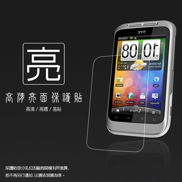 ◆亮面螢幕保護貼 HTC Wildfire S 野火S A510e G13 保護貼 軟性 高清 亮貼 亮面貼 保護膜 手機膜