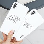 韓國 線條動物 硬殼 手機殼│iPhone 6 6S 7 8 Plus X XS MAX XR 11 Pro LG G7 G8 V40 V50│z9042