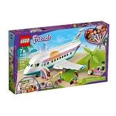 【南紡購物中心】【LEGO 樂高積木】姊妹淘 Friends 系列 - 心湖城飛機 (574pcs)41429