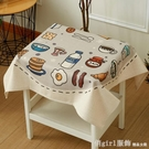 北歐棉麻桌布藝台罩餐桌布沙發後背靠背巾床頭櫃罩蓋布巾 618購物節