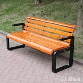 戶外排椅實木公園椅子休閒椅長椅室外椅鑄鐵防腐木靠背椅長凳子 FF1144【男人與流行】