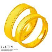 Justin金緻品 獨家 黃金對戒 堅定不移 金飾 黃金戒指 9999純金 情人 結婚對戒 非鑄造精工