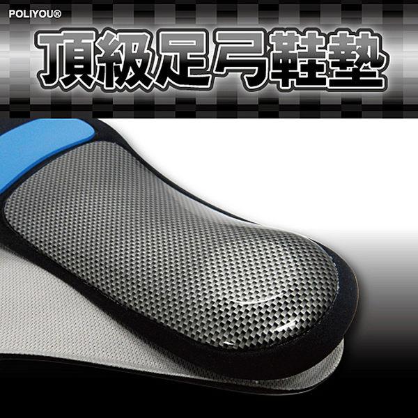 金德恩【台灣製造】POLIYOUⓇ頂級抑菌/ 除臭足弓型鞋墊