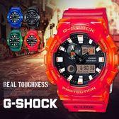 【人文行旅】G-SHOCK   GAX-100MSA-4ADR 衝浪運動錶 防水