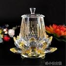 供水杯 佛教用品法器佛具大悲咒蓮花圣水杯透明玻璃水晶供水杯凈水杯供佛 洛小仙女鞋
