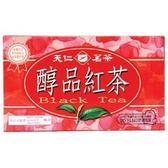 天仁茗茶 醇品 紅茶(盒) 40g【康鄰超市】