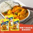 韓國不倒翁即食調理咖哩粉/包