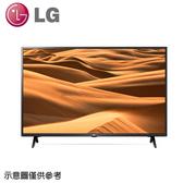 【LG樂金】49 吋 UHD 4K物聯網電視 49UM7300PWA