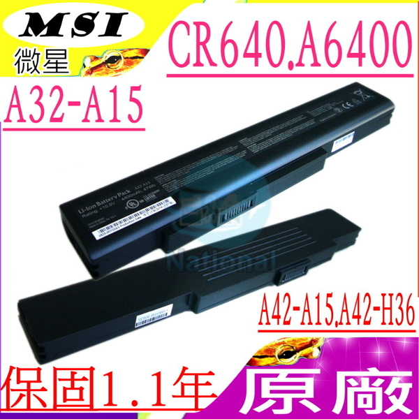 A32-A15 電池(原廠)-MSI 微星 A32-A15,CR640,CR640X,A6400,A42-A15,P6631,P6815,P7621,P7815,X6815,X6816