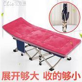 辦公室簡易折疊床單人午休午睡床成人便攜行軍床醫院陪護躺椅「Chic七色堇」igo