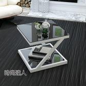 小茶几正方形創意角几客廳桌北歐沙發電話櫃簡約現代邊几鋼化玻璃WY熱賣夯款