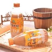 【羅東農會】羅董養生米奶 24瓶(245ml/瓶)