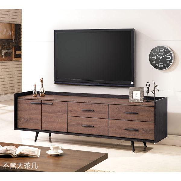 【森可家居】克德爾6尺電視櫃 7JX185-3 長櫃 木紋質感 北歐工業風