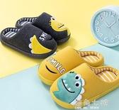 拖鞋男童棉拖鞋秋冬2-3歲1女可愛卡通幼兒室內小孩家居鞋 海角七號
