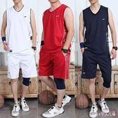 大碼運動套裝 夏季無袖褲裝棉質寬鬆休閒兩件套健身跑步籃球服男士V領潮 DR25795【Rose中大尺碼】