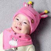 嬰兒帽子春秋嬰幼兒女寶寶公主0-3-12個月男新生兒秋冬初生胎帽棉【交換禮物】