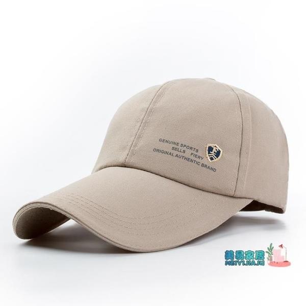 鴨舌帽男 帽子 鴨舌帽春夏男士棒球帽遮陽防曬透氣女士休閑帽釣魚加長帽檐